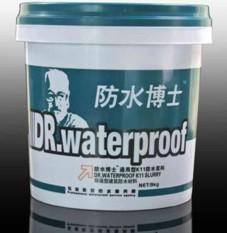 高档家装防水材料供应