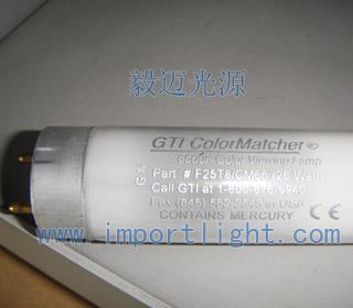 供应F25T8/CM65
