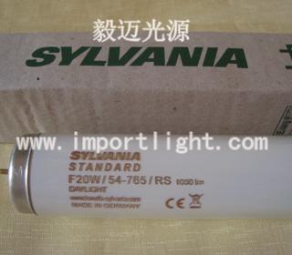 供应D65标准光源灯管