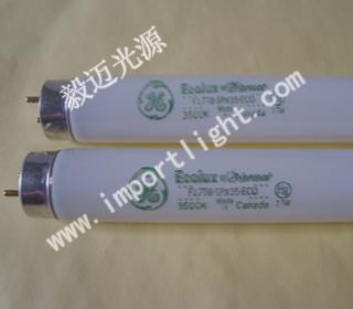 供应U3500灯管