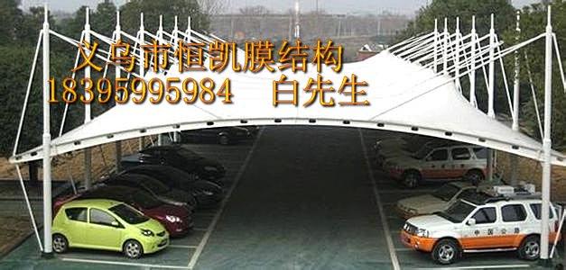 福州钢结构停车棚,三明汽车停车棚价格