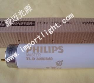 供应飞利浦标准光源TLD30W/840色评灯管