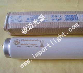供应通用对色灯F20W/33-640美国商店光源