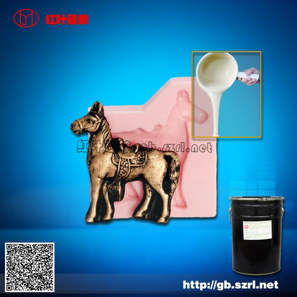 供应硬度大耐高温硅胶
