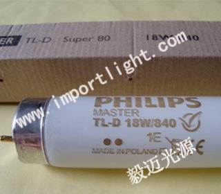 供应飞利浦灯箱灯管TLD18W/840印刷对色灯管