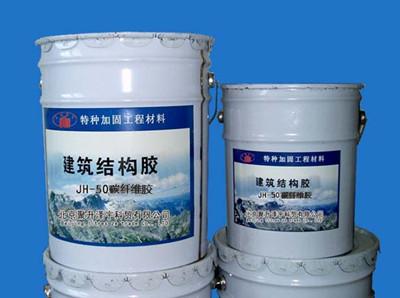 供应碳纤维胶价格 最低碳布胶厂家