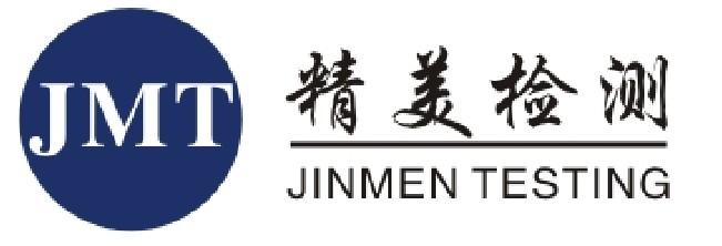 广东鹤山市工业稀土成分含量检测