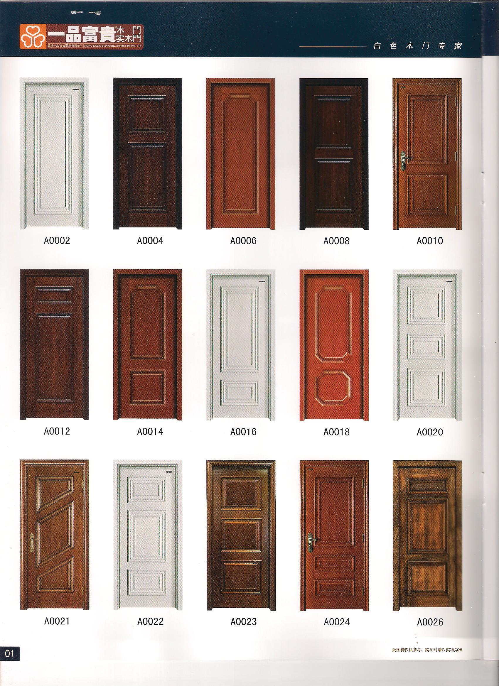 硬度:;风格:欧式,中国风等;使用范围:卧室门