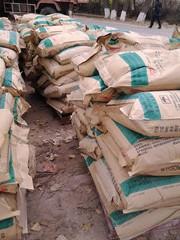 内蒙批发生产SA-100N混凝土自密实抗渗剂