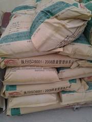 供应合金骨料耐磨地坪材料房山最低价钱