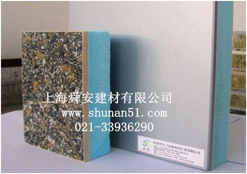 挤塑板一体板,XPS一体板,保温装饰板