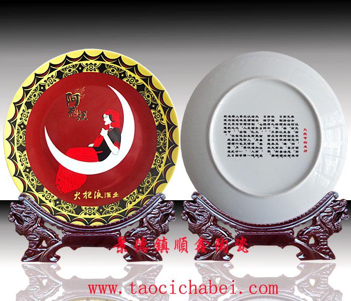 供应陶瓷纪念盘,景德镇瓷盘,陶瓷奖盘