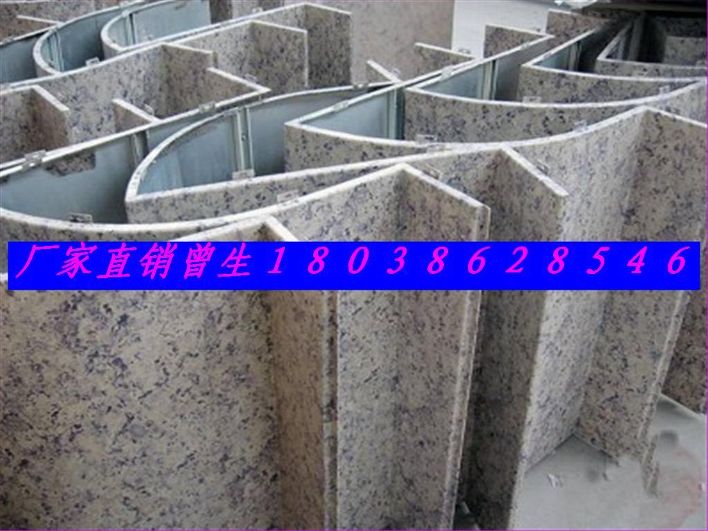 广东仿石纹铝单板价格
