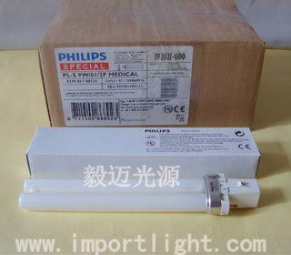 供应窄谱紫外治疗仪NB-UVB窄波光疗灯管