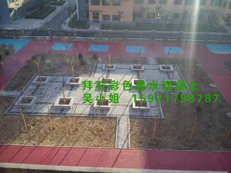 供应云南彩色透水地坪-透水地坪-透水混凝土