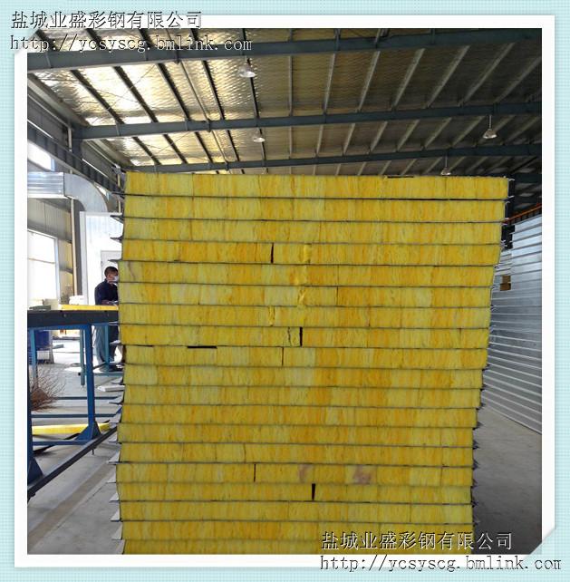 供应200mm彩钢玻璃棉夹芯板盐城厂家