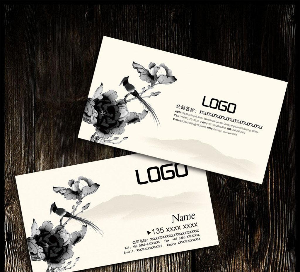 青岛名片 宣传册 包装盒设计制作