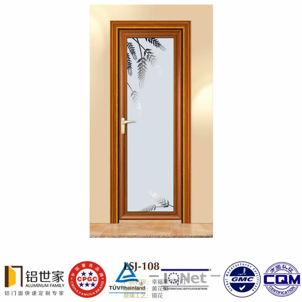 广东佛山铝材加工厂铝合金门窗内弧平开门铝型材(喷涂黄花梨)