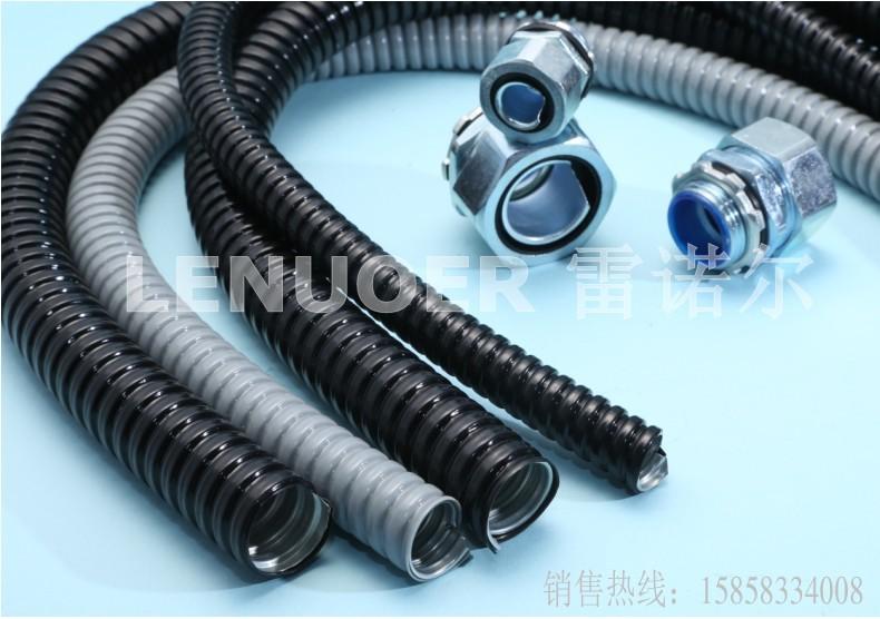 供应包塑金属软管 JSB外包PVC金属穿线蛇管