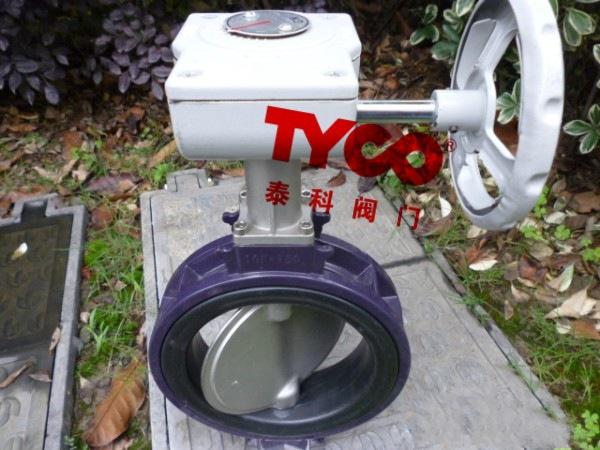1mpa 喷涂规格 聚酯粉体涂料 阀体试验压力 1.图片