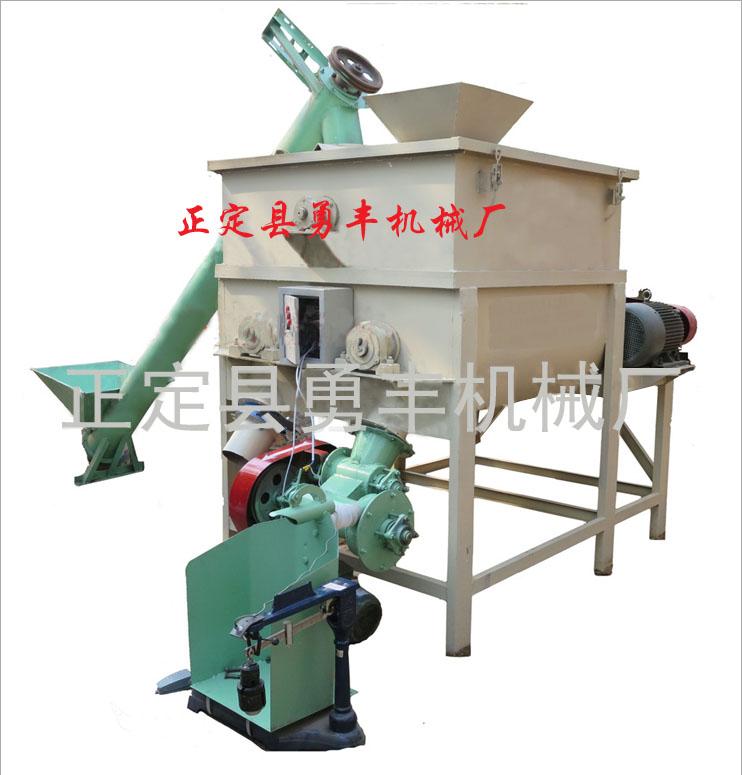 供应干粉砂浆搅拌机 砂浆混合机厂家价格
