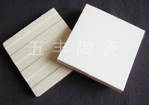 供应陶瓷支撑条梁