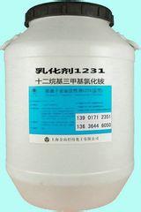 供应十二烷基三甲基氯化铵(1231乳化剂)