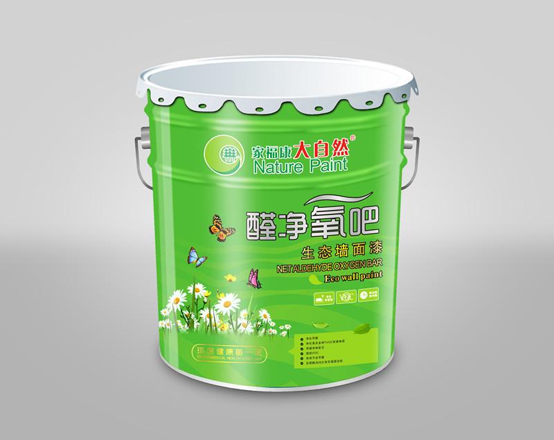 新品上市大自然涂料招商大自然漆加盟