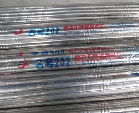 什么牌子的201不锈钢管好,首选伟华不锈钢管