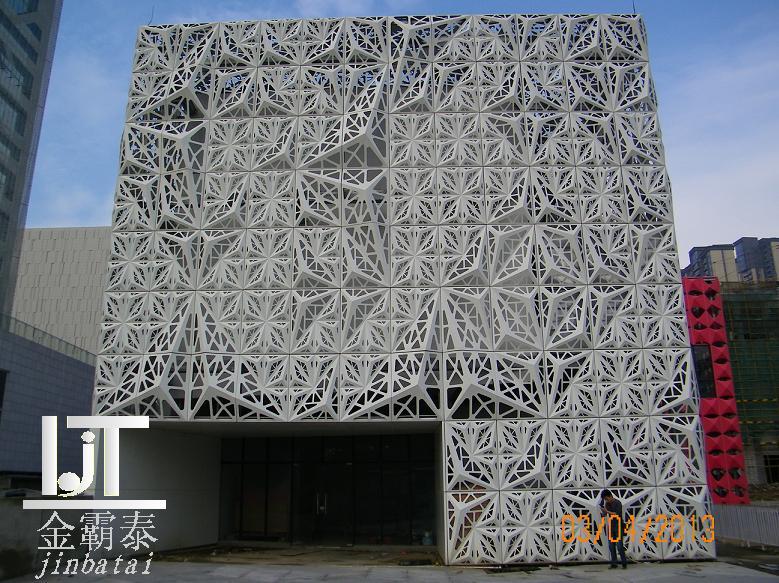 供应外墙铝单板 外墙铝幕墙 外墙铝板厂家