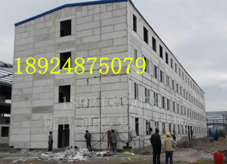 供应轻质隔墙板 泡沫保温水泥复合夹芯板