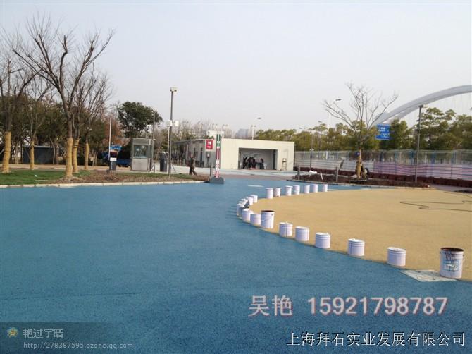 供应上海彩色艺术地坪/彩色透水混凝土公司