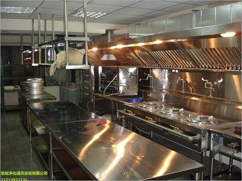 供应厨房油烟净化工程