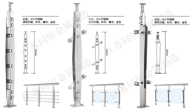 供应不锈钢栏杆立柱,楼梯扶手,桥梁栏杆