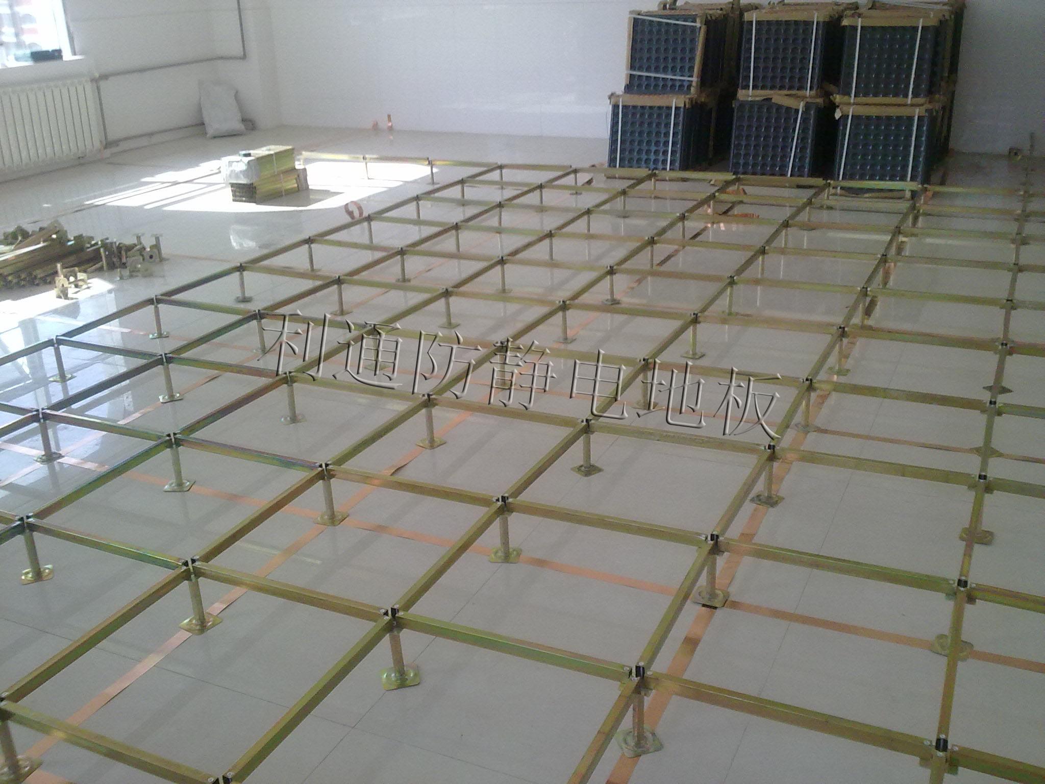 呼伦贝尔 陶瓷防静电地板