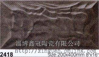 供应山东淄博文化石  外墙砖