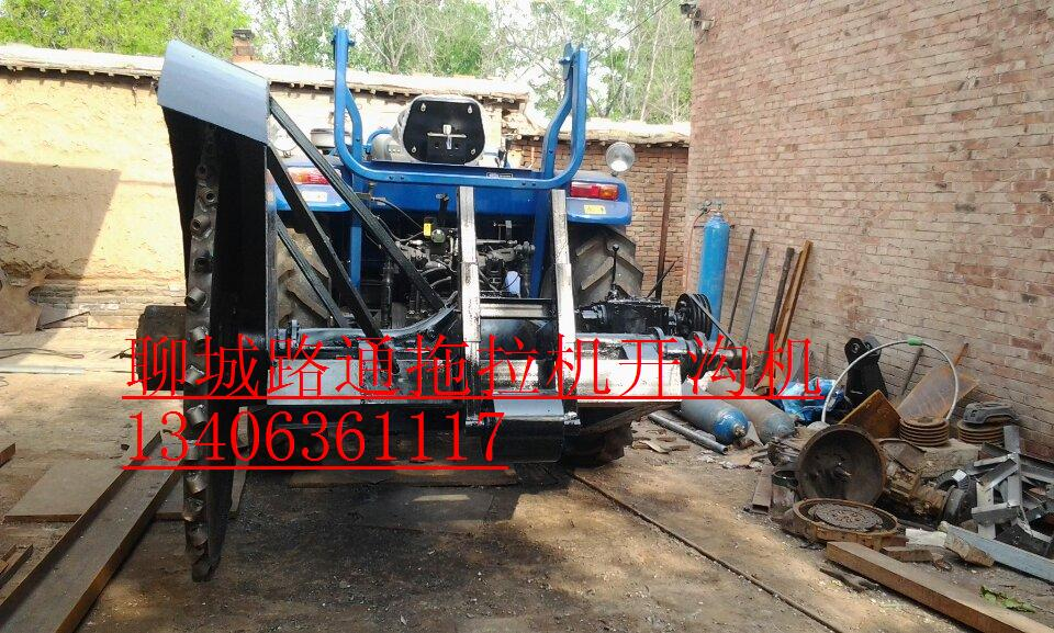 1000-D拖拉机型路沿石开槽机