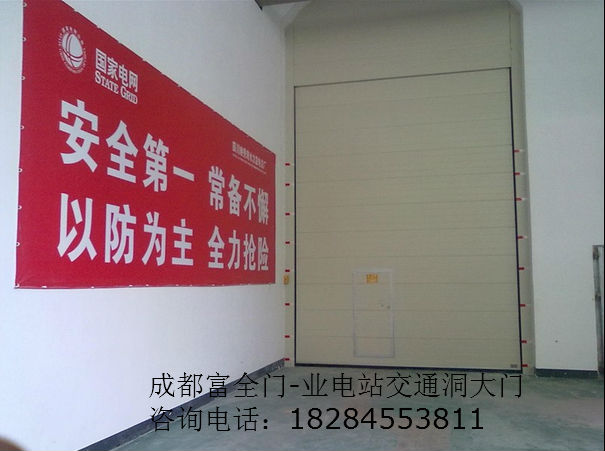 交通洞大门制作安装