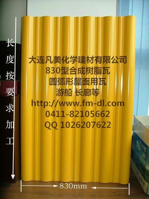 造纸厂耐温防腐蚀屋面瓦板