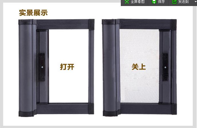 【南京窗户纱窗卷帘式防蚊易拆洗隐形纱窗】今日行情