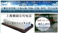 供应7A03铝棒价格(China报价)