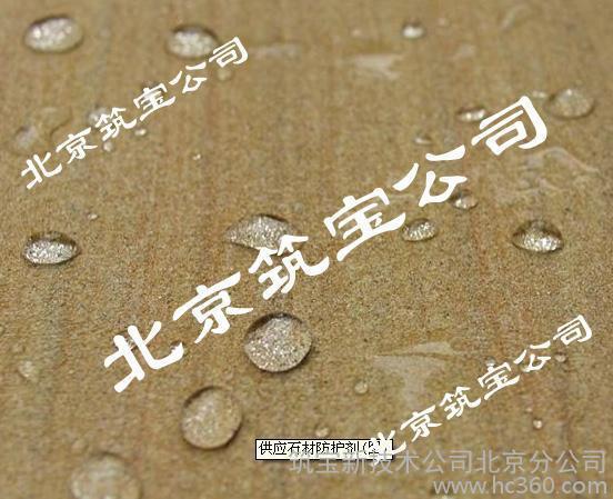 内外墙腻子防水剂,外墙保温芯防水剂