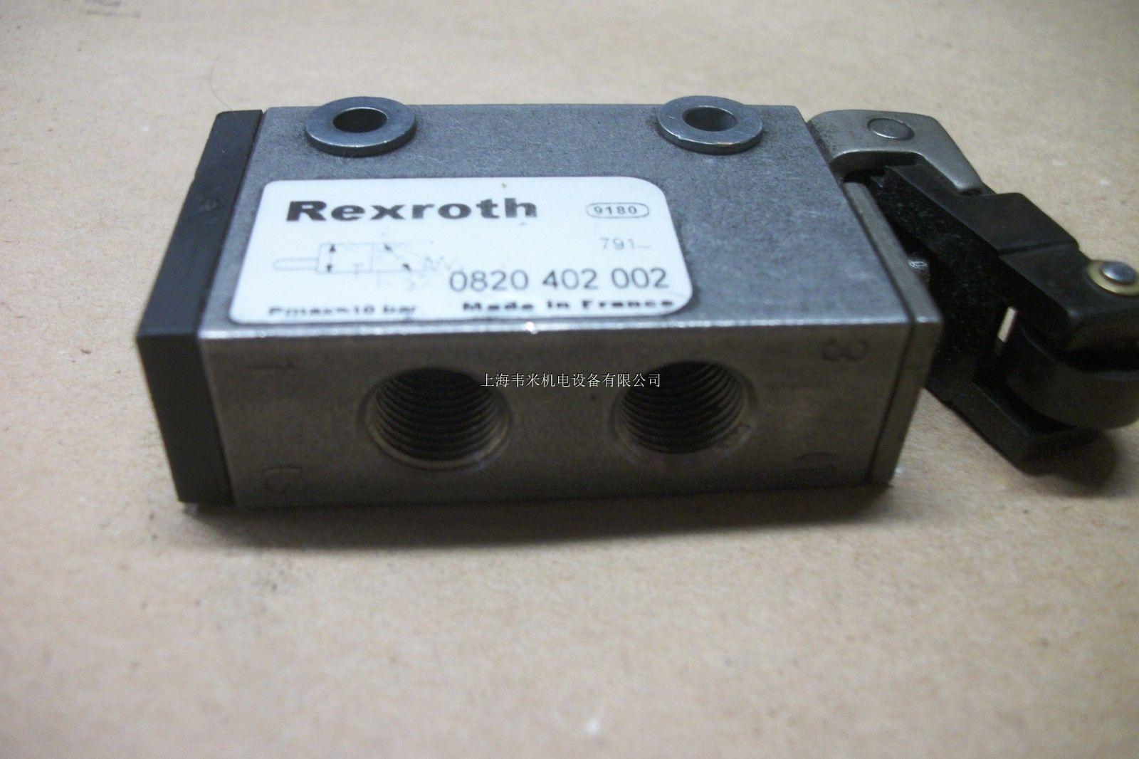 5790475370Rexroth气动元件-上海供应
