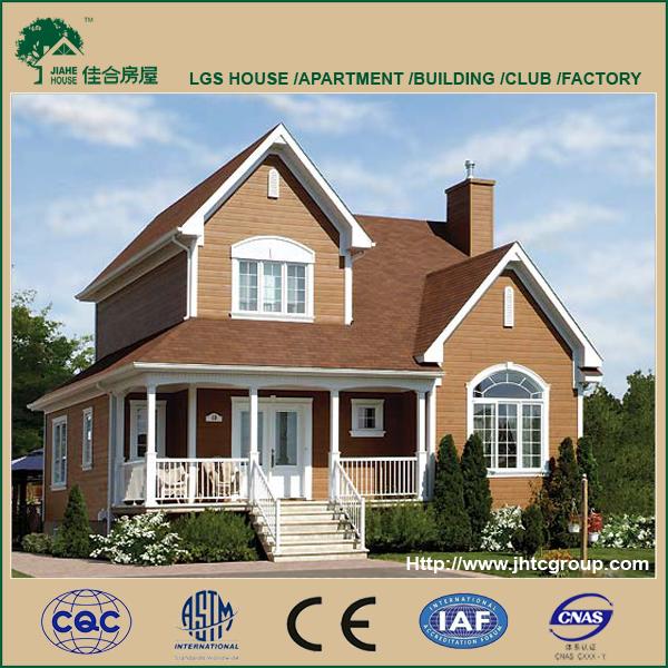 供应轻钢结构房屋造价低施工速度快