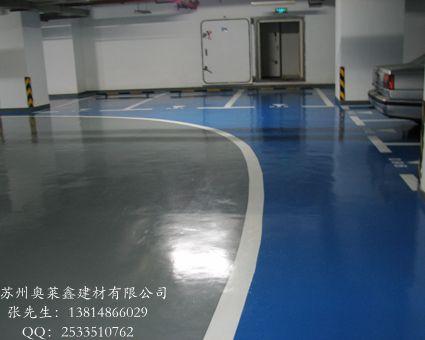 环氧树脂地坪施工方案