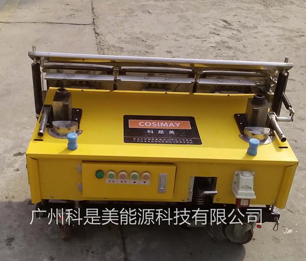 我爱发明工地神机批灰机批荡机自动批墙机-【
