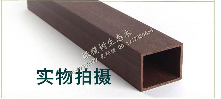 图库  公司名称:临沂橄榄树木业厂 公司简介:橄榄树生态木真正