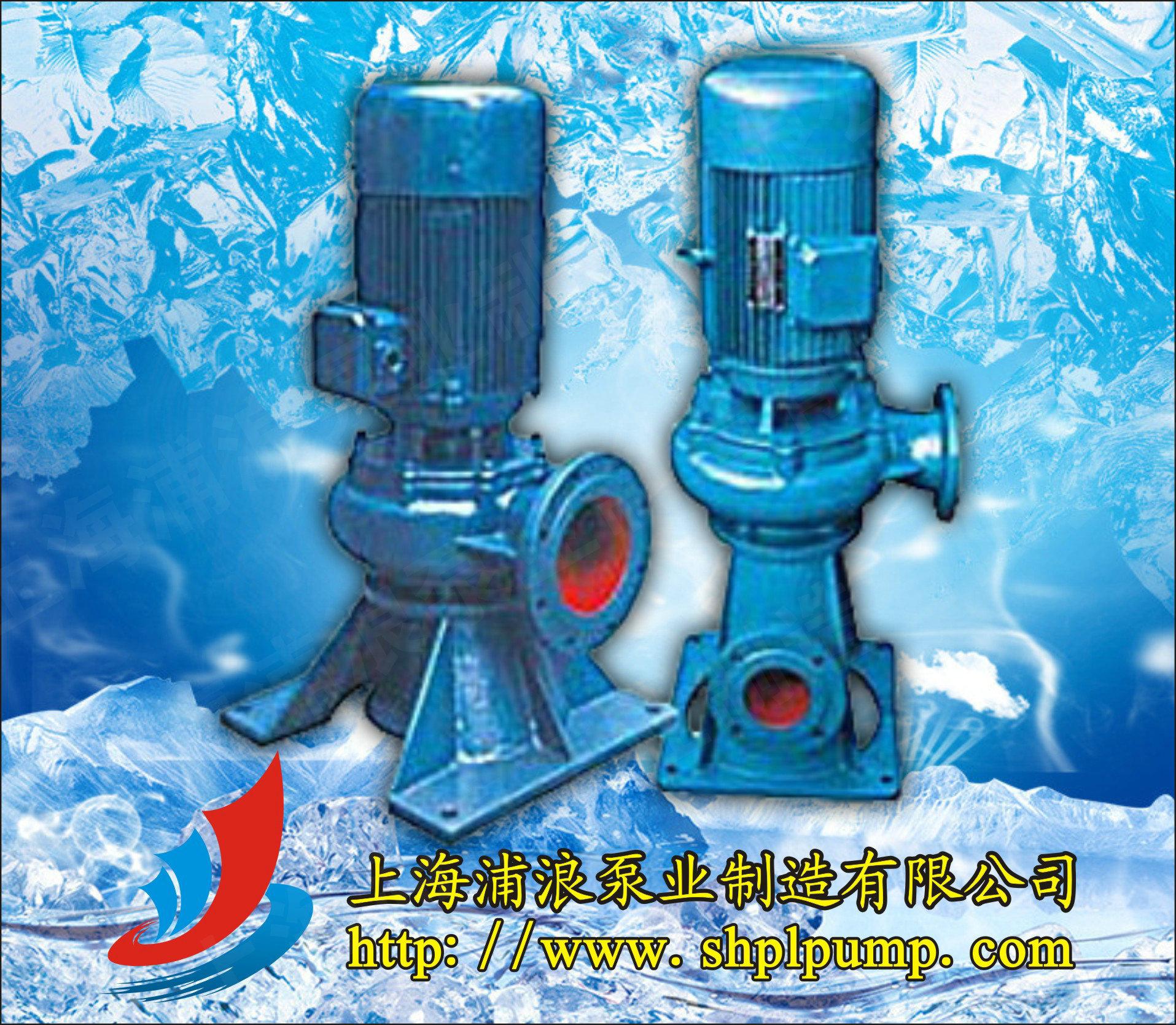 供应lw立式排污泵,lw直立式排污泵图片