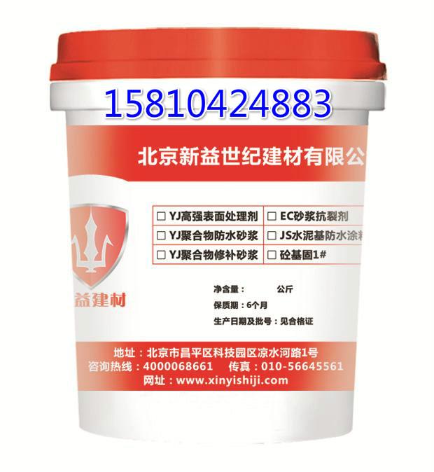 供应管道压浆料价格/公路管道压浆剂价格