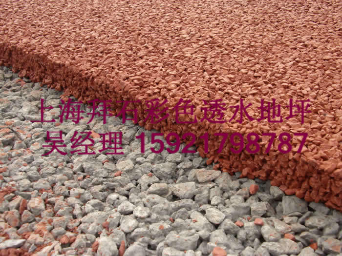 供应天津上海透水混凝土-透水地坪-艺术地坪